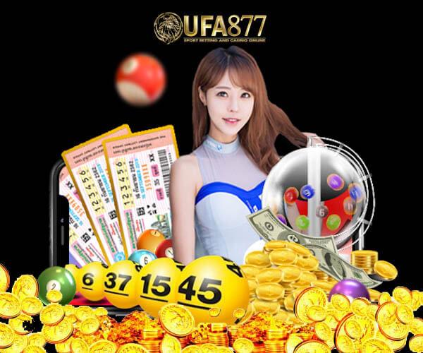 เกมสล็อต China slot