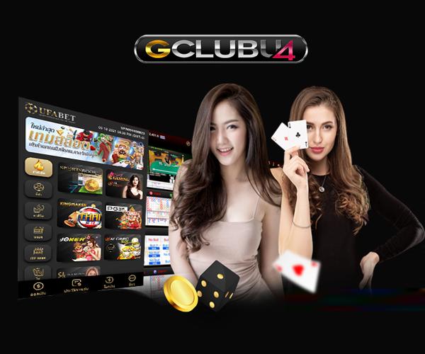 Gclub คาสิโนออนไลน์แห่งยุค
